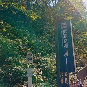 妻籠宿でも歴史と風情を感じ・・その前に男滝・女滝でも感動してきた!