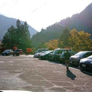 中津川市 滝と紅葉で有名な付知峡(不動公園)で感動してきた話