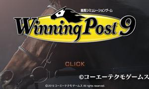 ディープインパクトの三冠挑戦(キングカメハメハ他)【Winning Post 9 2020】プレイ記[021]