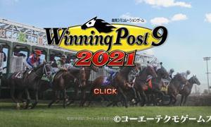 サイレンススズカのラストイヤー 【Winning Post 9 2021】プレイ記[033]