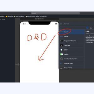 【Xcode】ボタンを押してテキストを出力する|iPhoneアプリ開発入門 Part1