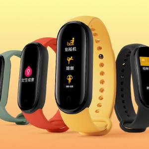 Xiaomi「Mi Band 5」を6月11日に発表