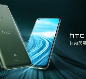 HTC、「U20 5G」と「Desire 20 Pro」を発表。初の5Gだがミドルレンジ。