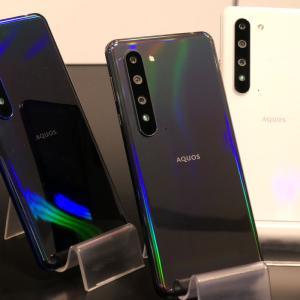 楽天モバイル初の5Gスマホ「AQUOS R5G」。でもまだ5Gは対応できず。