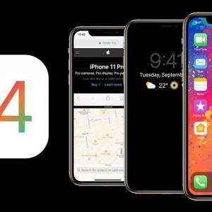 Appleが「iOS→iPhoneOS」、「iPhone→Apple Phone」にする疑惑が。果たして本当か?