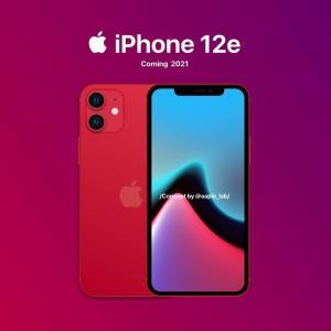 iPhone12に廉価版モデルがある!?