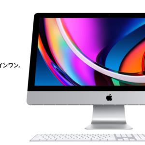 【ラストIntelか?】27インチiMacが急遽登場!