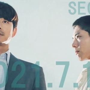祝!「ソボク」日本公開