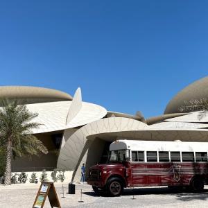 【カタール往復航空券ゲットのチャンス!】カタールの国立博物館がマスコットデザインを募集中!