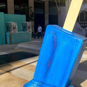 【10月24日まで】 Musheirebにアイスクリームが集結‼︎