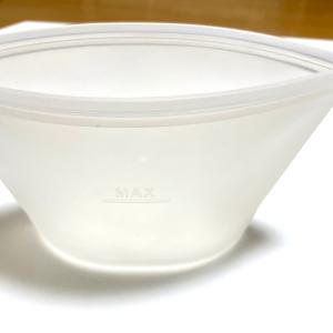 一人暮らしの料理の作り置きが簡単にできる便利グッズ、ダイソーのシリコーン保存袋をレビュー