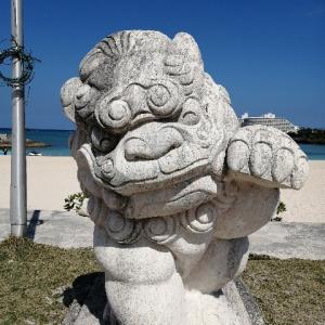 かわいいシーサーに会える、恩納海浜公園ナビービーチに行ってみた。
