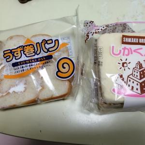宮古島のご当地パン、うずまきパンとしかくパン お土産レビュー