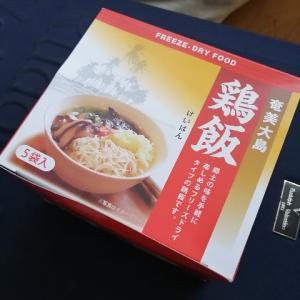 奄美大島のおすすめお土産を実際に購入してみた
