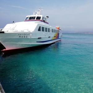 いきなり当日に水納島に行ってきた。行き当たりばったり旅行記