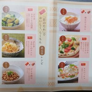 福岡土産・やまや辛子明太子美味辛口のお土産レビュー