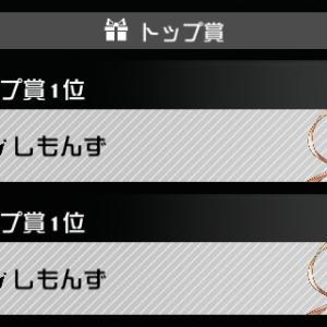 続・大合戦のススメ【#コンパスプレイ日記】