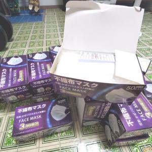 【衝撃の1枚6円!】Qoo10で【激安】中華製マスクを1000枚購入してみた結果!