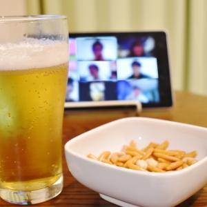 【コミュ障にはしんどすぎた】オンライン飲み会の弊害
