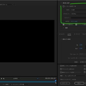 GoPro HERO9で撮影した動画をYouTubeにアップロード後、画質が悪くなる現象について