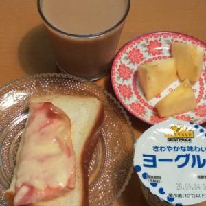 ベーコンチーズマヨトースト♡