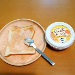 シュガートースト〜きなこ揚げパン風味〜