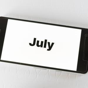 7月終わりますので総括