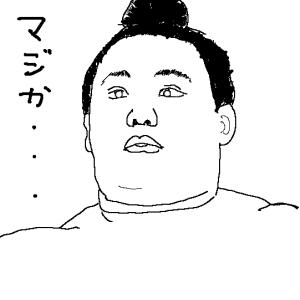 朝乃山引退しかけた。