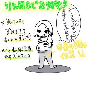 2人目妊娠ヘビロテだった快適グッズ( *ˊᗜˋ)ノꕤ*.゚