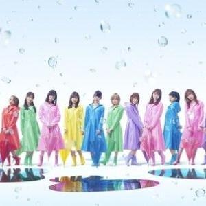【画像】AKB48の新センター女の子、ちょっといくら何でもかわいすぎるwxwxwxwxwxwxwxwxwx