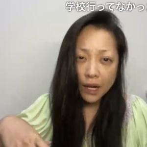【画像】小向美奈子さん、ニコ生主になっていた