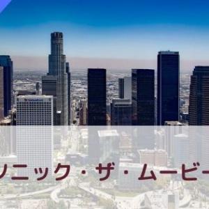 ソニック・ザ・ムービー 予告・公開日・出演者情報・あらすじ