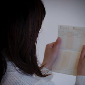 銀行の借金を任意整理すると口座が凍結されるの?