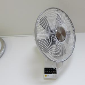 壁掛け扇風機を設置する(前編)
