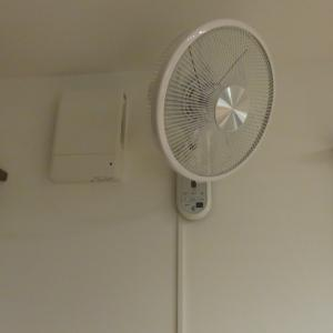 壁掛け扇風機を設置する(後編)