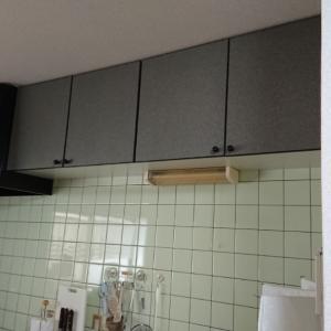 キッチンの収納扉をリメイクしてみたってお話。