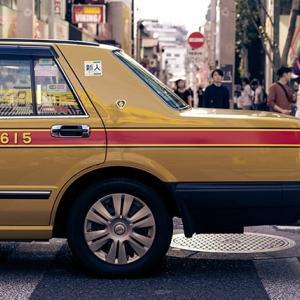 タクシーの日が8月5日になった由来は?