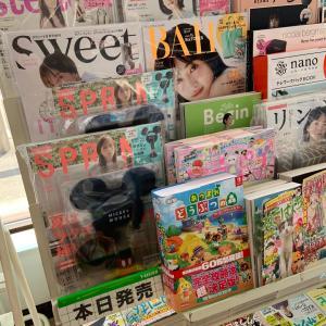 発売日に在庫切れのセブンの雑誌