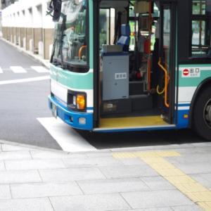 バスで通学する予定。。。