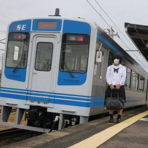 伊勢鉄道とともに