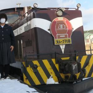 津軽鉄道 ストーブ列車とともに