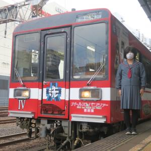 鹿島臨海鉄道とともに