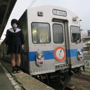 弘南鉄道とともに