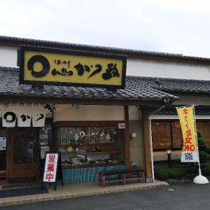 沼津市「とんかつ専門店 かつ政 原店」厚切りロースかつ定食、食べたよ!