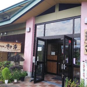 山梨市「正徳寺温泉 初花」日帰り温泉、ヌルヌルがすごい温泉です!