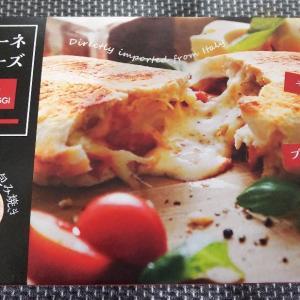 業務スーパーで人気の「カルツォーネ」4種のチーズ、食べてみました!