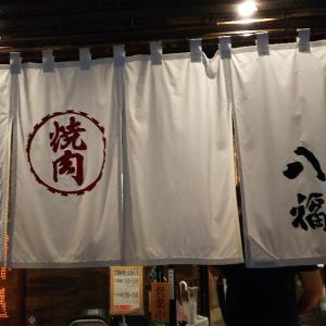 沼津市「焼き肉 八福」さくらユッケビビンバ・冷麺など