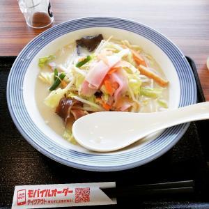 リンガーハット「長崎ちゃんぽん」麺1.5~2倍まで無料