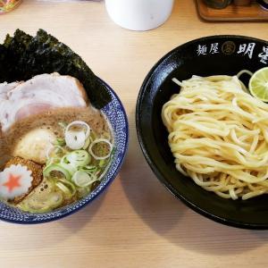 三島市「麺屋明星 三島」特製つけ麺など