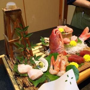 静岡県「伊豆熱川温泉 玉翠館」ふじのくに地域クーポンでお得に旅行 夕食その1